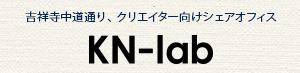 KN-lab