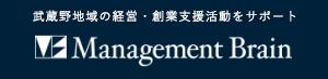 株式会社マネジメントブレーン