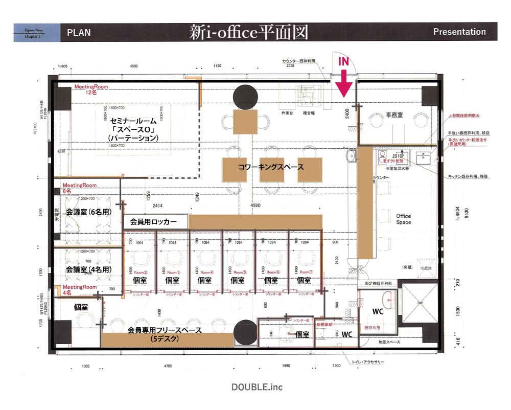 i-office吉祥寺 平面図