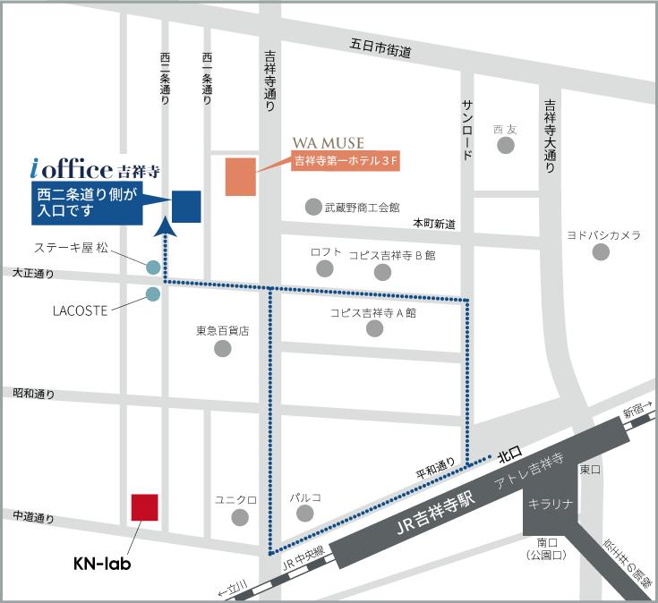 i-office吉祥寺アクセスマップ