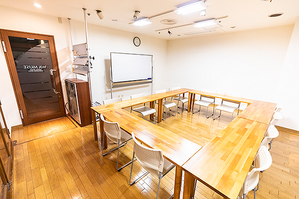 貸会議室・レンタルスペース WA MUSE(ワ・ミューズ)